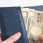 お財布に3万円